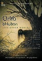 Onyobhubon