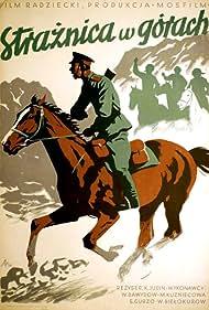 Zastava v gorakh (1953)