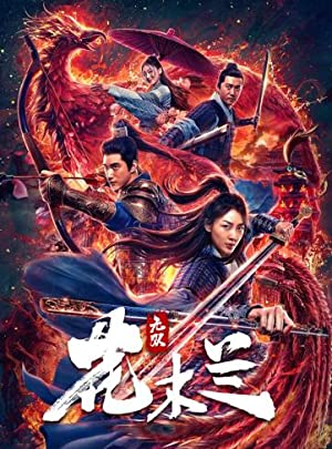 Matchless Mulan (2020) Full Movie HD