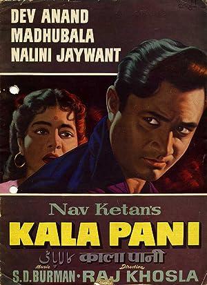 Kala Pani movie, song and  lyrics