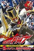 Kamen Rider Heisei Mini-Series Special - IMDb