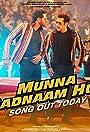 Badshah & Kamaal Khan & Mamta Sharma: Munna Badnaam Hua