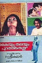 ##SITE## DOWNLOAD Kaiyum Thalayum Purathidaruthu () ONLINE PUTLOCKER FREE