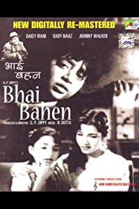 The notebook free full movie to watch Bhai-Bahen India [480i]