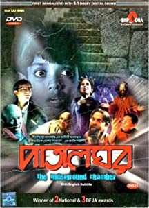Adult downloadable free movie Patalghar by Dhrubo Banerjee [mts]