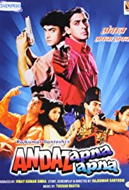 Andaz Apna Apna (1994) Watch Full Movie Online HD Download thumbnail