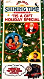 Shining Time Station: 'Tis a Gift (1990) Poster