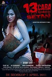 13 cara memanggil setan (2011) with English Subtitles on DVD on DVD