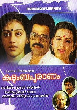 Sathyan Anthikad Kudumba Puranam Movie