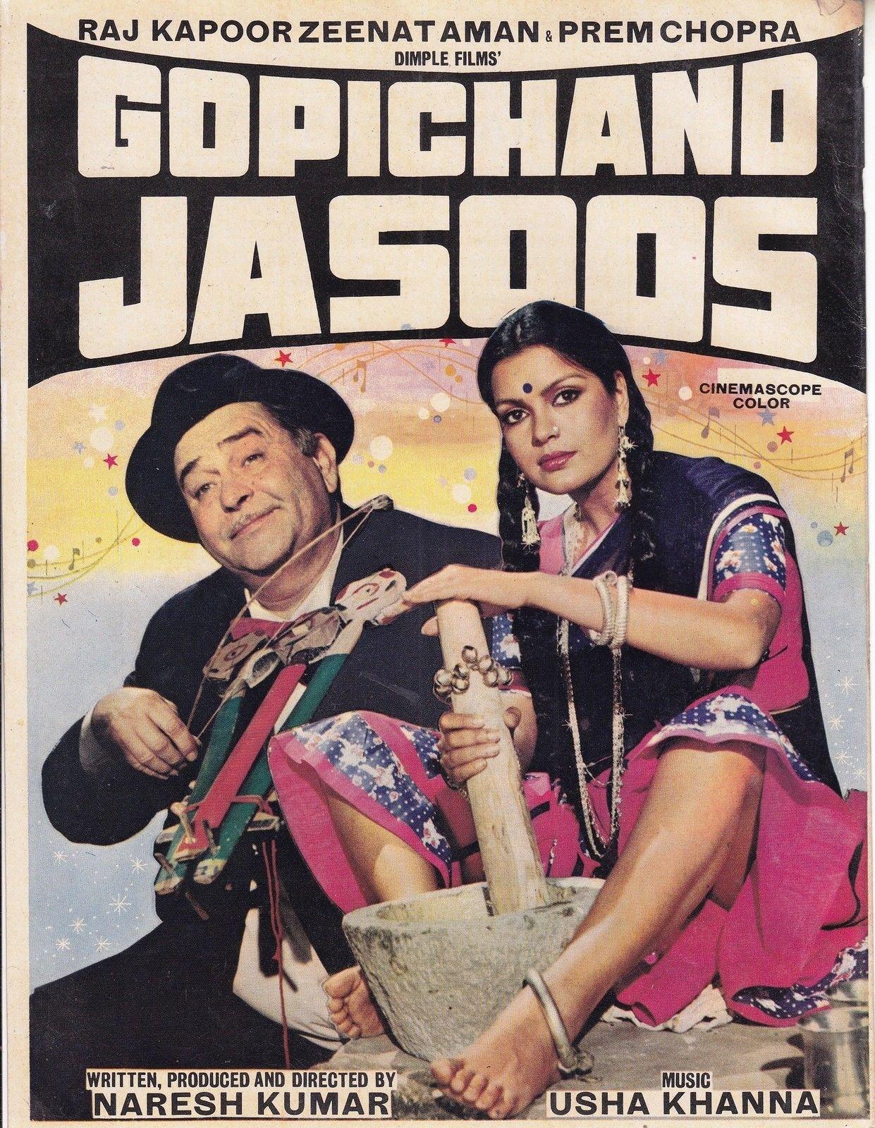 Gopichand Jasoos (1982) - IMDb