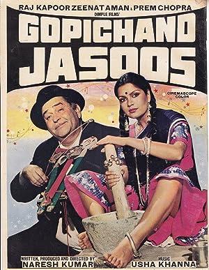 Zeenat Aman Gopichand Jasoos Movie