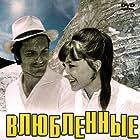 Vlyublyonnye (1970)