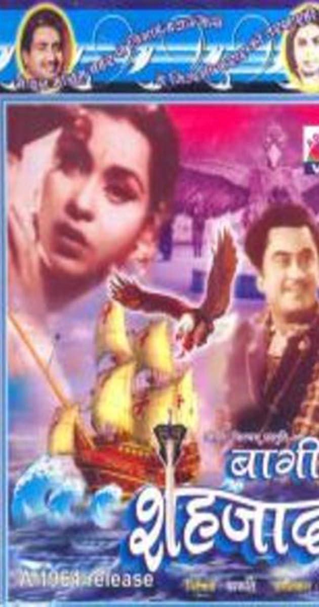 Baghi Shehzada (1963) - IMDb