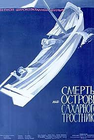 Smrt na cukrovém ostrove (1962)