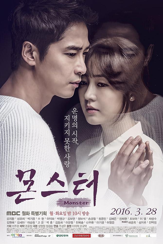 Monster (Korean Series) 1