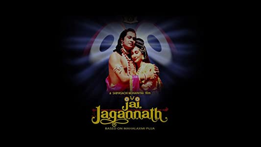 Watch free movie clips Jai Jagannath [mpeg]