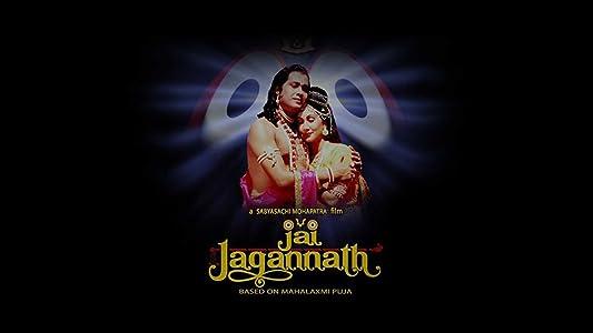 Movie watching online sites Jai Jagannath by none [QHD]