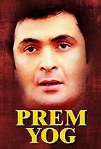 Primary image for Prem Yog