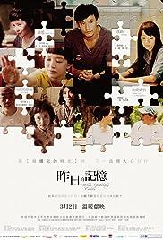 Zuo ri de ji yi Poster