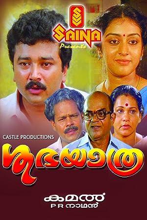 P.R. Nathan Shubha Yathra Movie