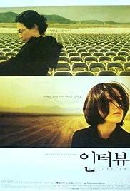 Interview(2000) Poster - Movie Forum, Cast, Reviews