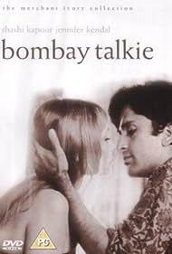 Bombay Talkie (1979) Poster - Movie Forum, Cast, Reviews
