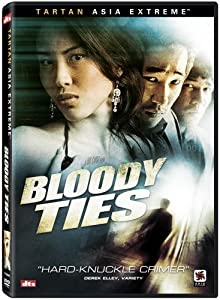 the Bloody Tie hindi dubbed free download