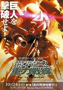 Watch all full movies Kido Senshi Gundam MS IGLOO 2: Juryoku Sensen [360x640]