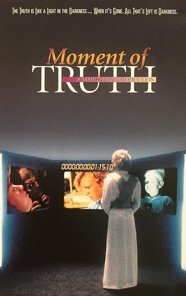 Момент истины / The Moment of Truth