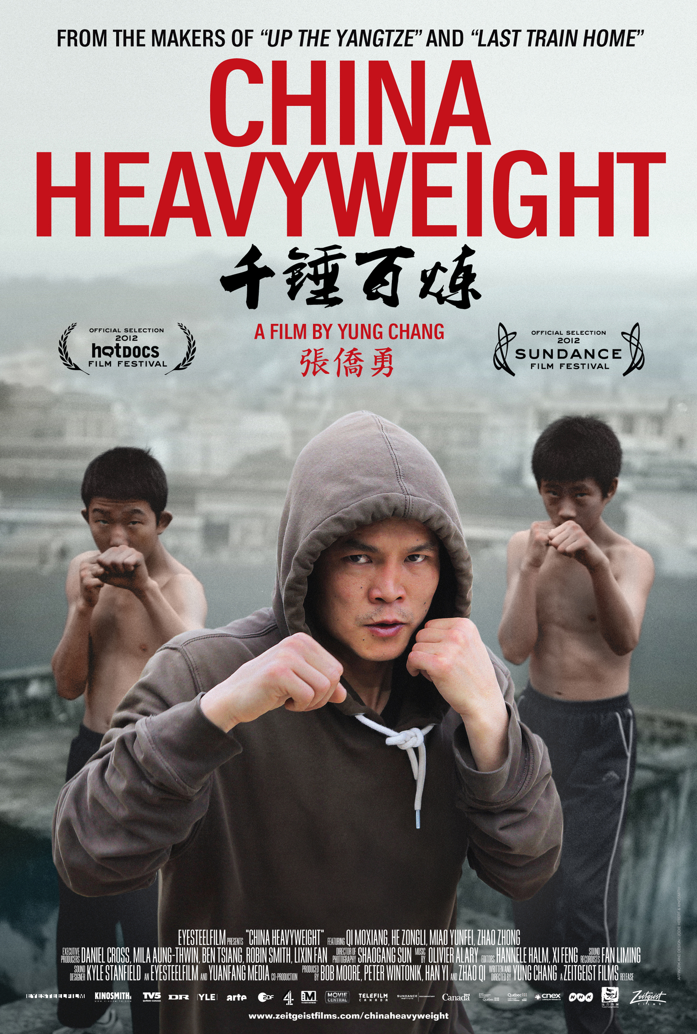 best boxing documentary