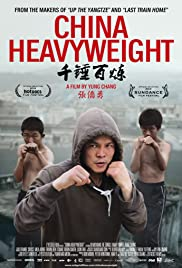 China Heavyweight Poster