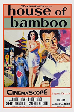 Where to stream House of Bamboo
