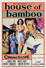 House of Bamboo (1955) Poster - Movie Forum, Cast, Reviews