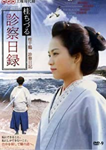 Movie watching online websites Youtarou no namida by none [WEB-DL]