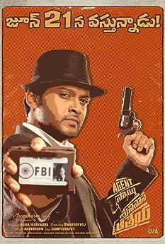 Agent Sai Srinivasa Athreya (2019)