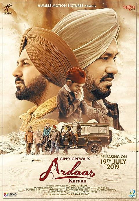Ardaas Karaan 2019 Punjabi Full Movie 1080p AMZN Proper HDRip ESubs 2GB Download