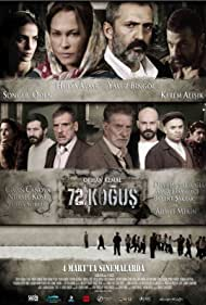 72. Kogus (2011) Poster - Movie Forum, Cast, Reviews
