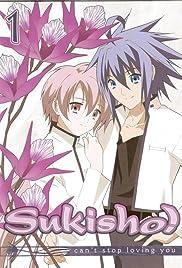 Sukisho Poster