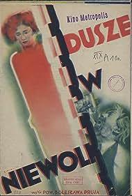 Ludwik Solski and Maria Rudzka in Dusze w niewoli (1930)