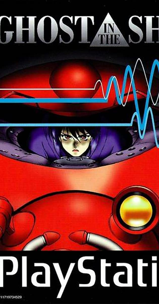 Ghost In The Shell Video Game 1997 Imdb