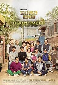 Lee Il-Hwa, Jae-hong Ahn, Dong-il Sung, Mi-ran Ra, Park Bo-Gum, Go Kyung-Pyo, Dong-hwi Lee, Ryu Jun-Yeol, Hyeri Lee, and Yoo Jae-Myung in Eung-dab-ha-ra 1988 (2015)