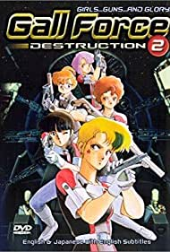 Gall Force: Destruction (1987)