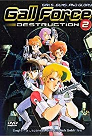 Gall Force: Destruction Poster