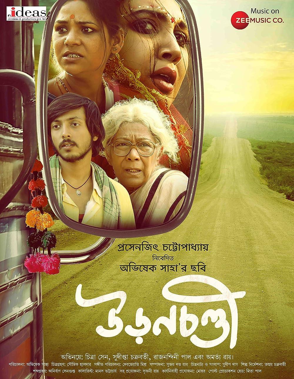 Uronchondi 2021 Bengali Movie 720p HDRip ESubs 600MB x264 AAC