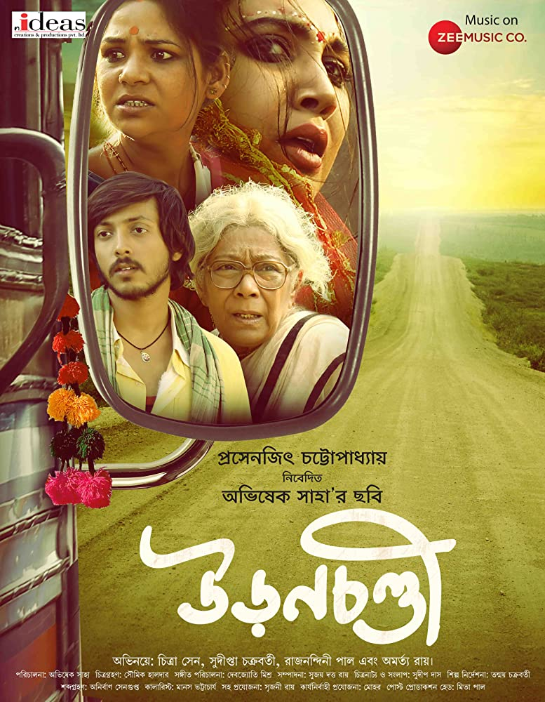 Uronchondi 2018 Bengali Movie 300MB HDRip Download