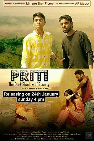 Priti the dark shadow of society song lyrics