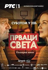 Site for free movie downloading Prvaci sveta: Episode #1.1 (2016)  [480x854] [XviD]