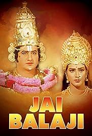 Jai Balaji Poster