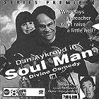 Soul Man (1997)