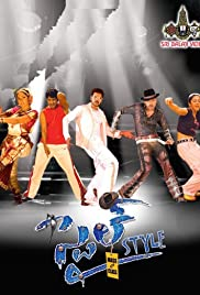 Style Poster
